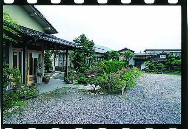 Hasuwa Inn, Yufuin (Ooita)
