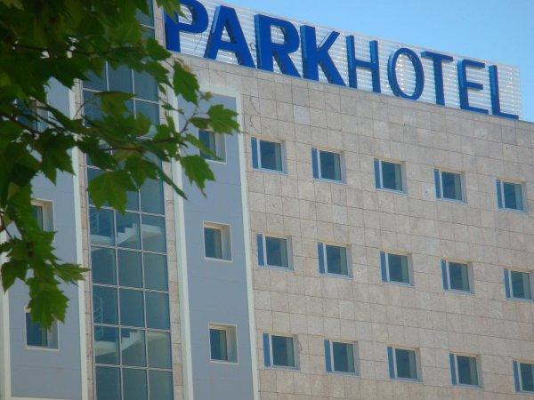 Park Hotel Porto Valongo, पोर्टो