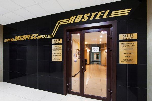 Express Hotel and Hostel, Kazan