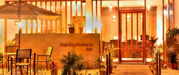 HolidayMakers Inn, Malé