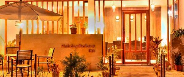 HolidayMakers Inn, Malé - Maldives