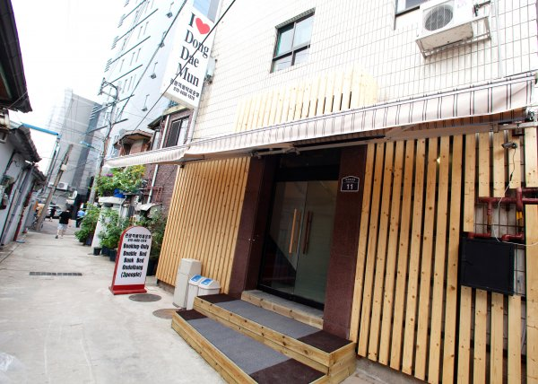 I Love Dong Dae Mun Hostel, 首尔