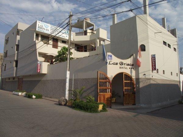 Hotel Las Brisas, जेको बीच