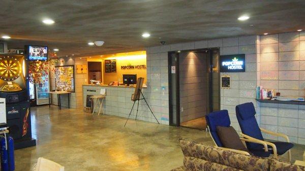 Popcorn Hostel Original, Busan