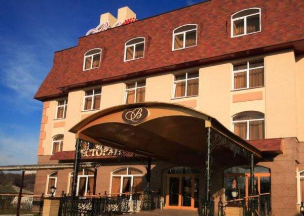 Victoria Hotel , Kharkiv
