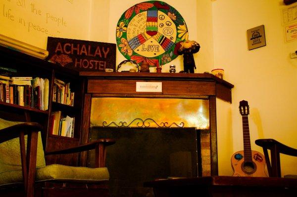 Achalay Hostel, Bariloche
