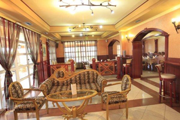 Pasha Garni Hotel , 라크타시