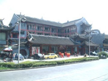 Chengdu Wenjun Hotel, 成都市