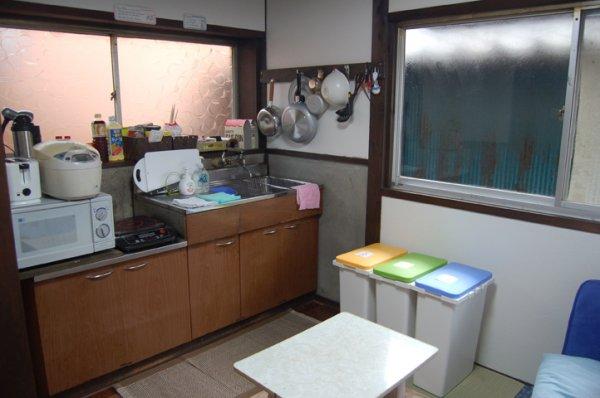 Guesthouse Asobigokoro, Aso (Kumamoto)