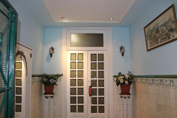 Residência Vale Formoso, पोर्टो