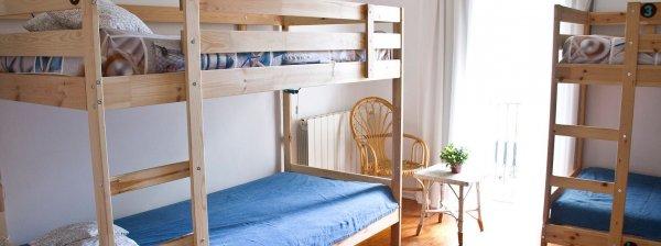 Perfect Spot Lisbon - Experience Hostel, Cascais