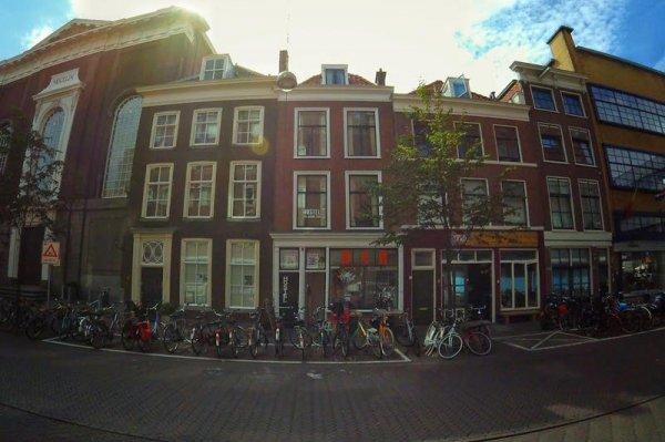 Hostel The Hague, Den Hague
