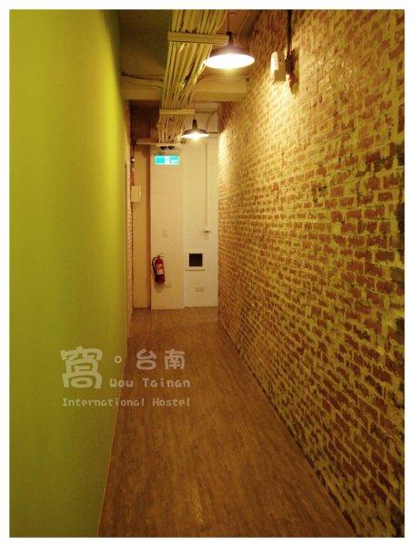 Wow Tainan International Hostel, Tainan