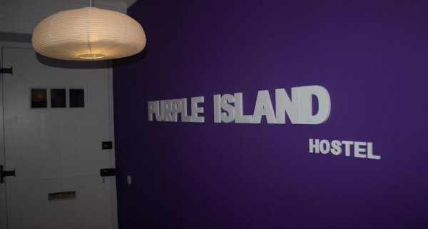 Purple Island Hostel, Angra do Heroísmo