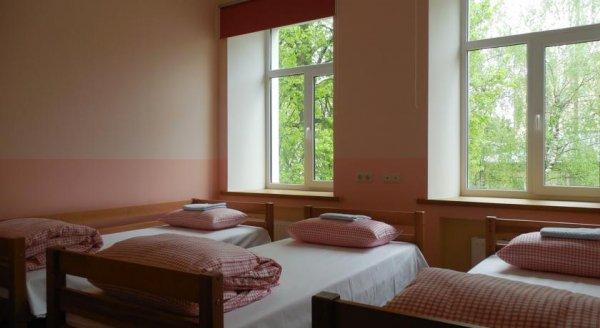 Gogol Park Hostel, 里加