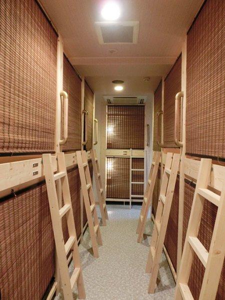 Guest House Wasabi, Tokyo
