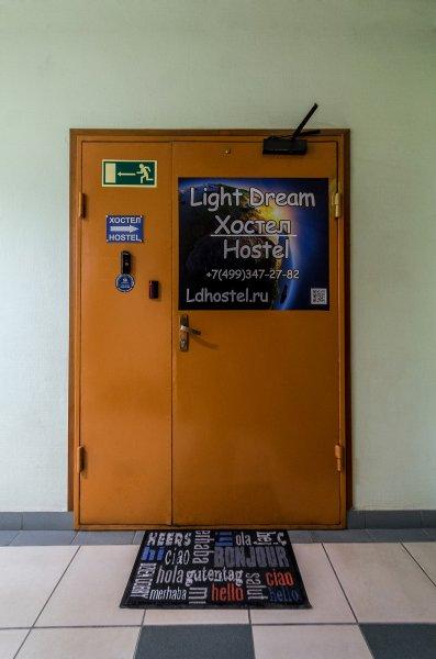 Light Dream, Moskwa