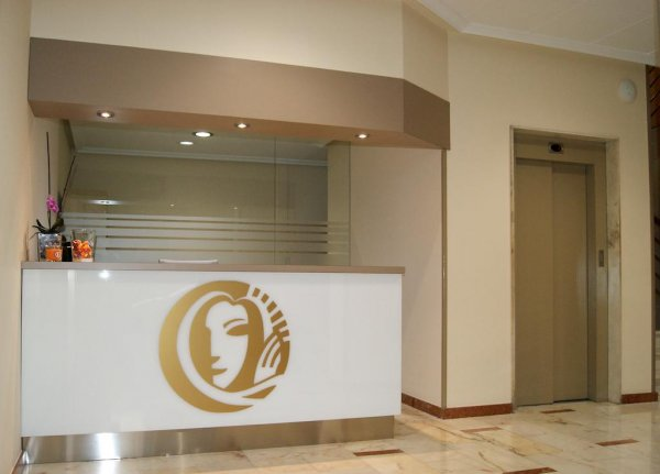 Hotel El Retiro de Cardea, オビエド
