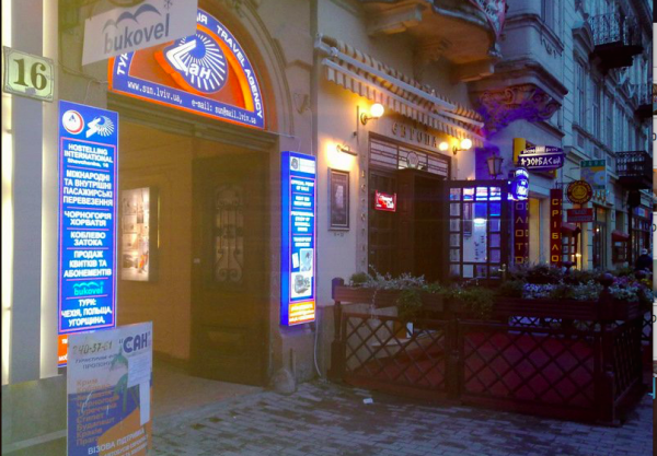 Hotel SUN, Lviv