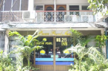 Ocean Pearl Inn, Yangon