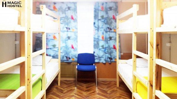 Magic Hostel Kazan, Kazan