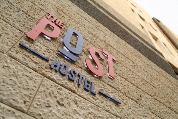 The Post Hostel, Jerusalem
