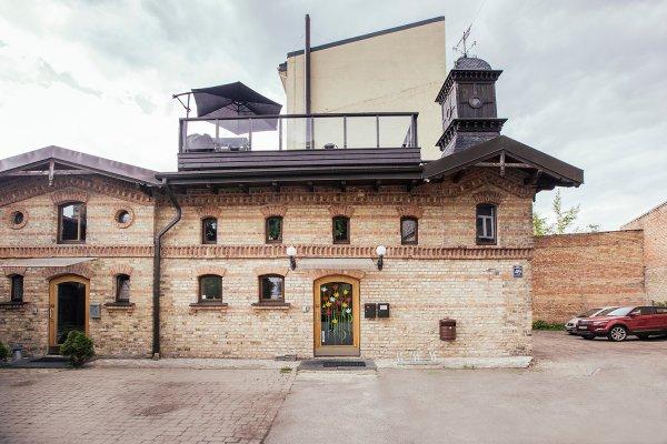 Amalienhof Hostel Riga, Riga