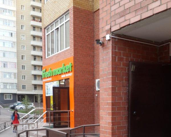 Hostel NUR,  Astana