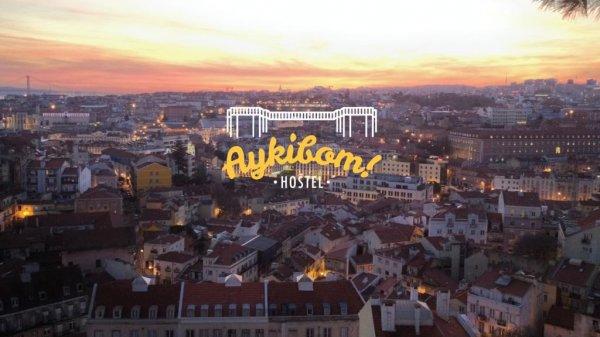 Aykibom Hostel, Лисабон