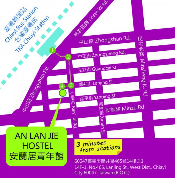 An Lan Jie Hostel, Τσιάγι