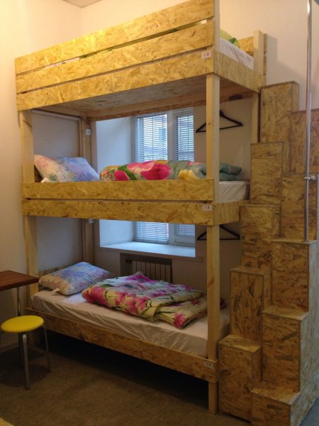 Hostel Smile-Dnipro, Dnipro