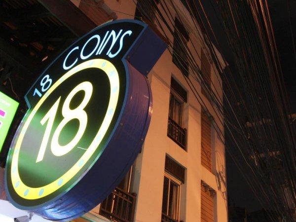 18 Coins Pattaya Hostel, Pattaya