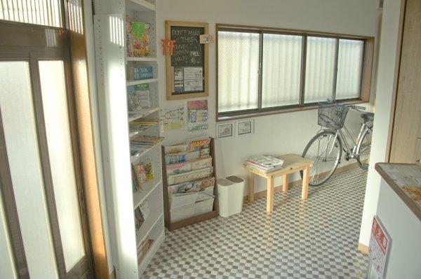 Umbrella House Osaka, Osaka