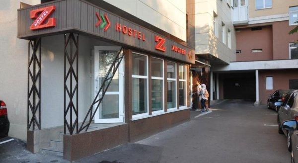 Z-Hostel, Kiev