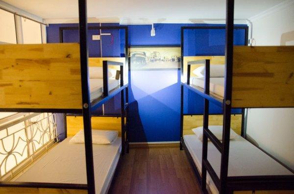 GA hostel, Hanoi