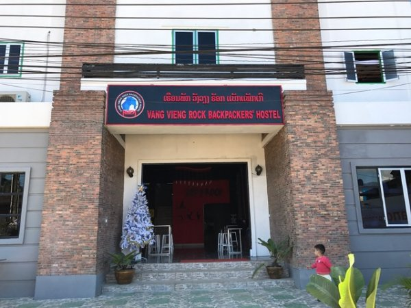 Vang Vieng Rock Backpacekrs Hostel, Vang Vieng