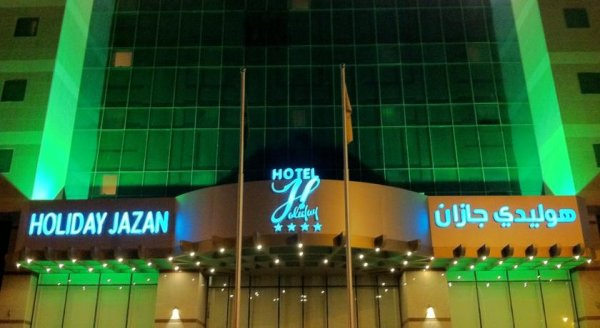 Holiday Jazan Hotel, Jazan