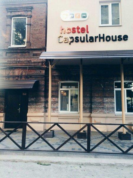 CapsularHouse, Dnipro