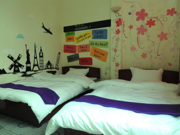 Halong Happy Hostel, Ha Long