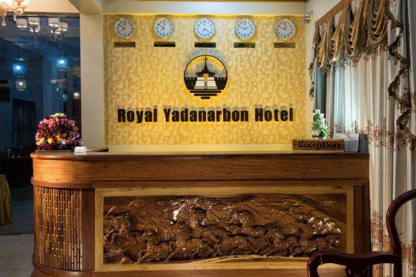 Royal Yadanarbon Hotel,