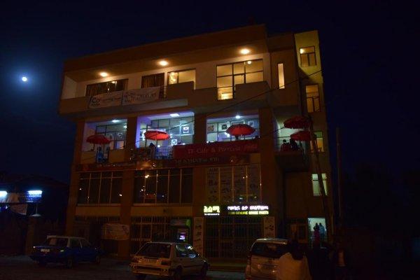 Cot Addis Hostel, Addis Ababa