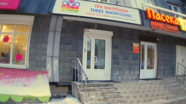 Three Matreshki, Irkutsk