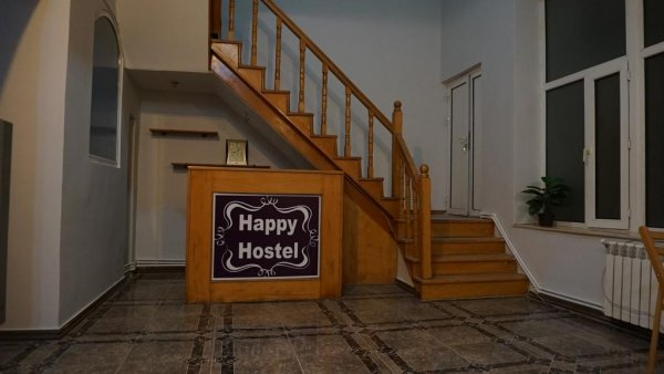 Happy Hostel & Tours Baku, Baku