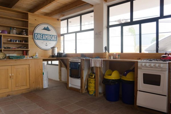Dreamboat hostel, Panajachel