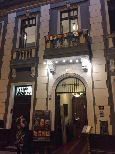 Lima House, Lima