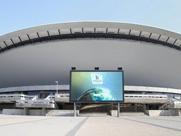Apt by Stadium+Spodek Congress Centre+Airport, Katowice