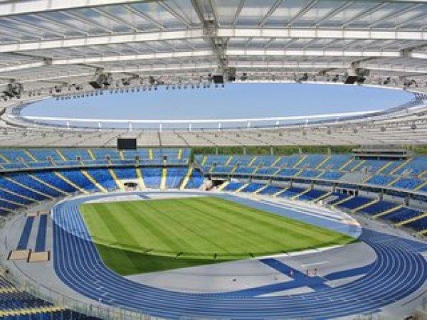 Apt by Stadium+Spodek Congress Centre+Airport, カトヴィツェ