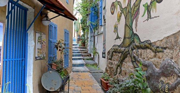 Saifi Urban Gardens, Beirut