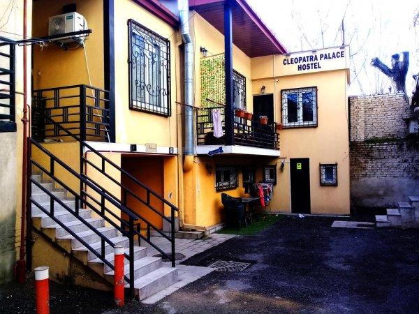 Cleopatra , Tbilisi