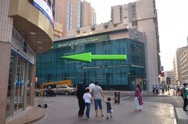 Dubai Creek Backpackers Youth Hostel, Dubai